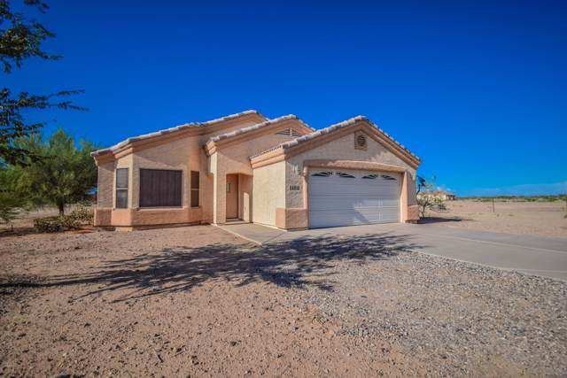 14310 S Palo Verde Trail, Arizona City, AZ 85123 (MLS #5969766) :: Devor Real Estate Associates