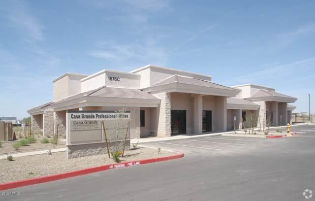 1876 E Sabin Drive, Casa Grande, AZ 85122 (MLS #5970350) :: The Kenny Klaus Team