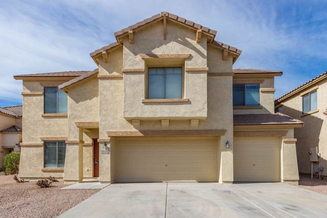 43577 W Cowpath Road, Maricopa, AZ 85138 (MLS #5970391) :: Riddle Realty Group - Keller Williams Arizona Realty