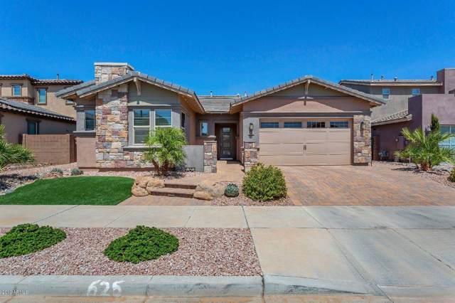 15914 W Cortez Street, Surprise, AZ 85379 (MLS #5973569) :: Riddle Realty Group - Keller Williams Arizona Realty