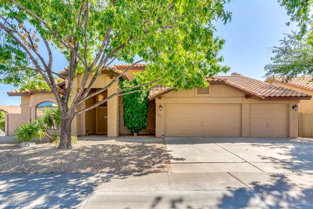 307 N Corrine Court, Gilbert, AZ 85234 (MLS #5974258) :: Openshaw Real Estate Group in partnership with The Jesse Herfel Real Estate Group