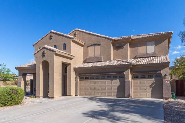23724 W Adams Street, Buckeye, AZ 85396 (MLS #5974633) :: The Garcia Group
