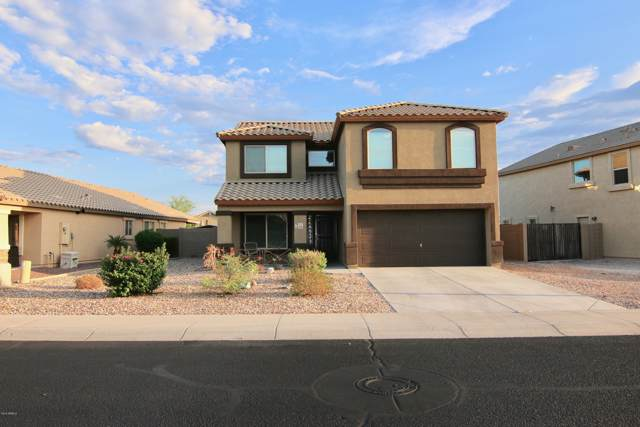 23619 W Wier Avenue, Buckeye, AZ 85326 (MLS #5974701) :: The Property Partners at eXp Realty