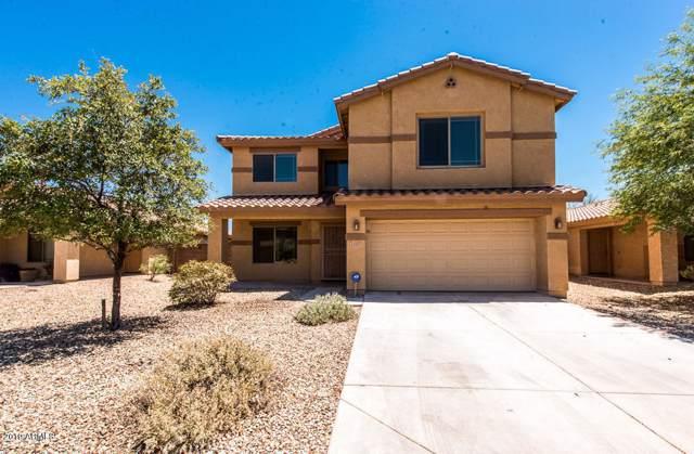 13117 W Fairmont Avenue, Litchfield Park, AZ 85340 (MLS #5975079) :: The Garcia Group