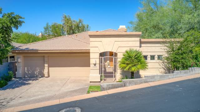 6426 N 29TH Street, Phoenix, AZ 85016 (MLS #5975546) :: The W Group
