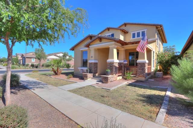 15303 W Charter Oak Road, Surprise, AZ 85379 (MLS #5975806) :: Revelation Real Estate