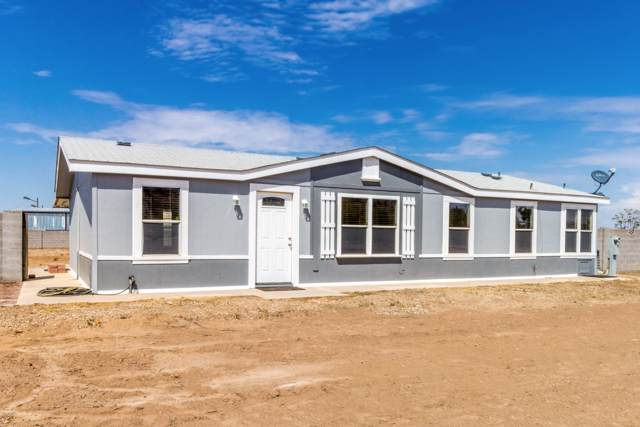 10948 W Arica Road, Casa Grande, AZ 85193 (MLS #5976162) :: Scott Gaertner Group