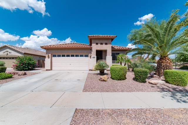 16944 W Southampton Road, Surprise, AZ 85374 (MLS #5976433) :: The Ramsey Team