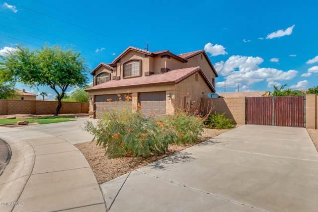 4830 W Milada Drive, Laveen, AZ 85339 (MLS #5976711) :: Occasio Realty