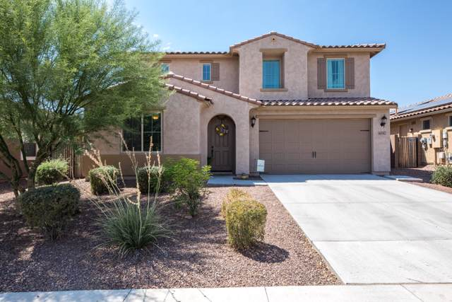 4042 S 186TH Avenue, Goodyear, AZ 85338 (MLS #5976849) :: Kepple Real Estate Group