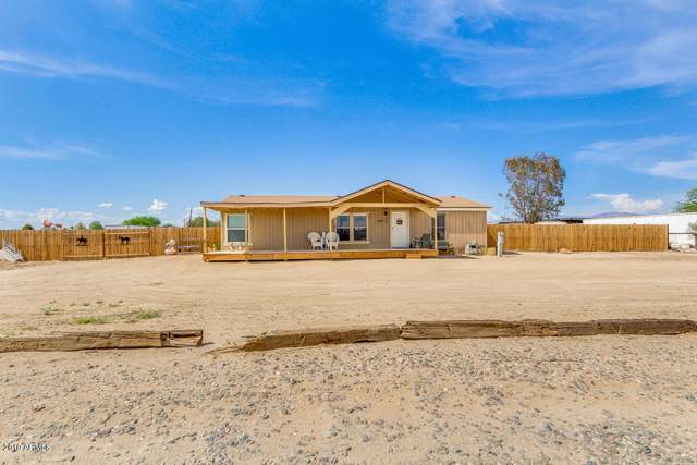 434 N 295TH Avenue, Buckeye, AZ 85396 (MLS #5977017) :: RE/MAX Excalibur
