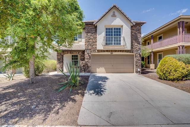 3632 N 292ND Drive, Buckeye, AZ 85396 (MLS #5977834) :: Openshaw Real Estate Group in partnership with The Jesse Herfel Real Estate Group