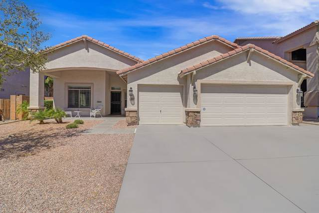 29670 W Fairmount Avenue, Buckeye, AZ 85396 (MLS #5977844) :: Openshaw Real Estate Group in partnership with The Jesse Herfel Real Estate Group