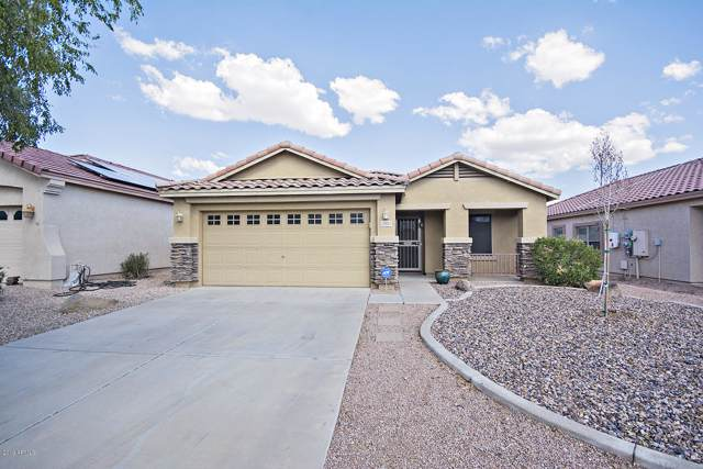 12025 N 151ST Drive, Surprise, AZ 85379 (MLS #5977845) :: Openshaw Real Estate Group in partnership with The Jesse Herfel Real Estate Group