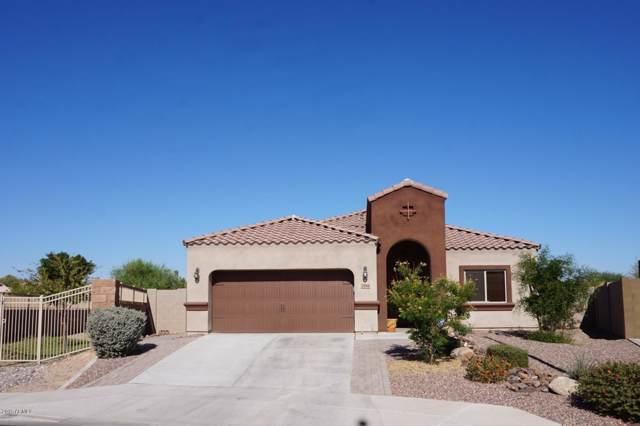 7594 W Marconi Avenue, Peoria, AZ 85382 (MLS #5977882) :: Arizona Home Group