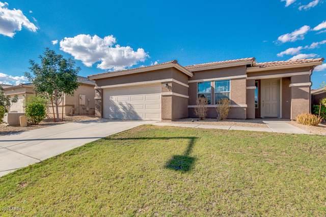 18624 W Carol Avenue, Waddell, AZ 85355 (MLS #5977923) :: Arizona Home Group