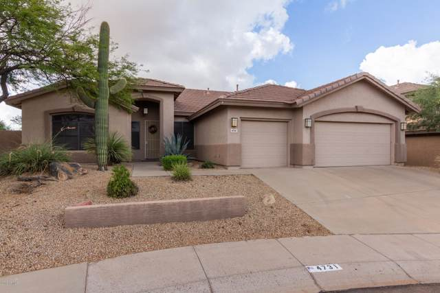 4731 E Spur Drive, Cave Creek, AZ 85331 (MLS #5977939) :: The W Group