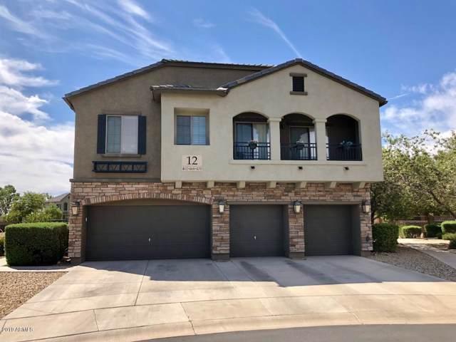 462 N 168TH Lane, Goodyear, AZ 85338 (MLS #5978386) :: Occasio Realty