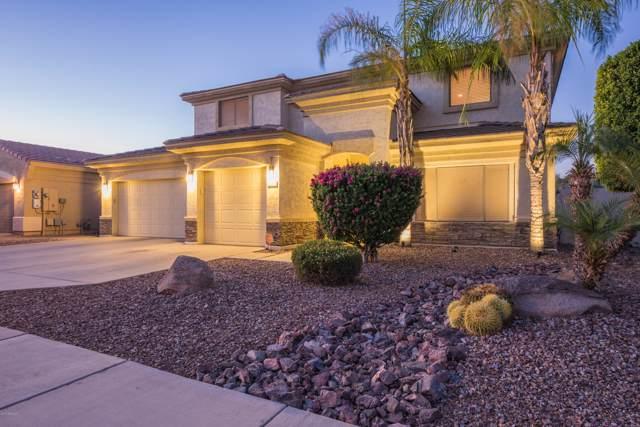 16930 W Statler Street, Surprise, AZ 85388 (MLS #5978501) :: Occasio Realty