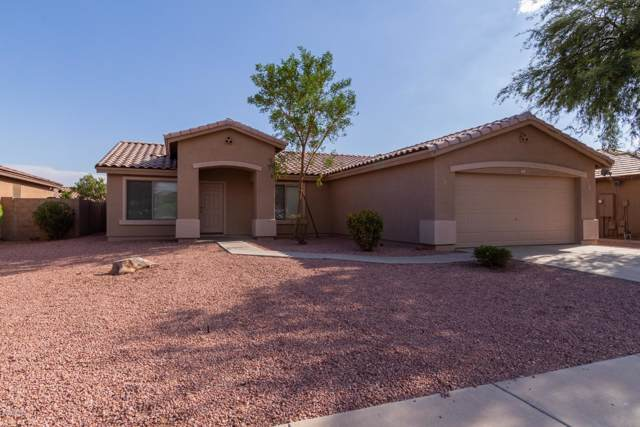 14873 W Crocus Drive, Surprise, AZ 85379 (MLS #5978577) :: Occasio Realty