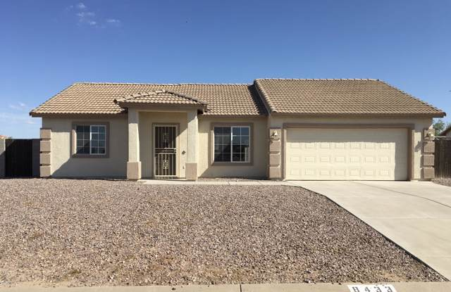 8433 W Reventon Drive, Arizona City, AZ 85123 (MLS #5978792) :: The Garcia Group