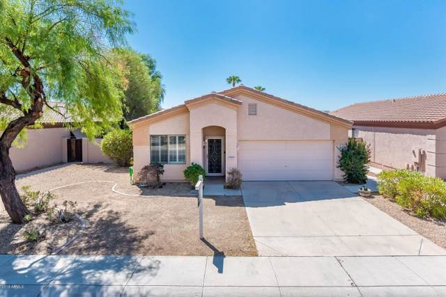 13523 W Post Drive, Surprise, AZ 85374 (MLS #5978828) :: Arizona Home Group