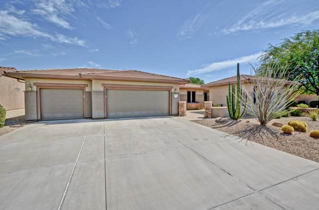 20925 N Vista Trail, Surprise, AZ 85387 (MLS #5978902) :: Arizona Home Group