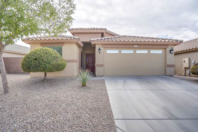 7236 S 46TH Lane, Laveen, AZ 85339 (MLS #5978905) :: Openshaw Real Estate Group in partnership with The Jesse Herfel Real Estate Group
