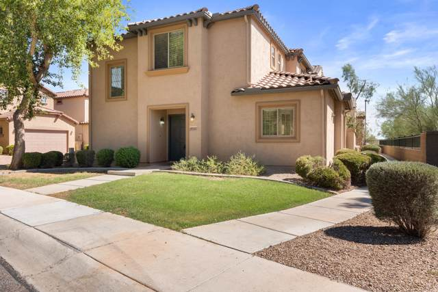 41366 N Miles Court, Phoenix, AZ 85086 (MLS #5978955) :: Yost Realty Group at RE/MAX Casa Grande