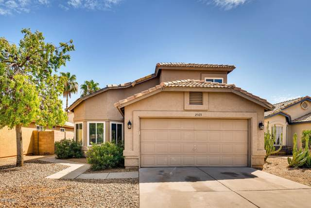 2565 W Gail Drive, Chandler, AZ 85224 (MLS #5979031) :: The W Group