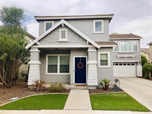 4232 E Betsy Lane, Gilbert, AZ 85296 (MLS #5979270) :: Homehelper Consultants