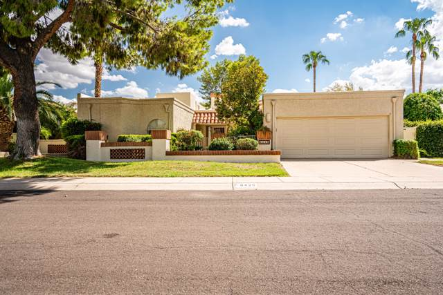 8425 E San Candido Drive, Scottsdale, AZ 85258 (MLS #5979565) :: Revelation Real Estate