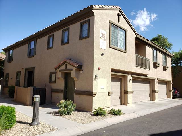 1407 N 81ST Avenue, Phoenix, AZ 85043 (MLS #5979679) :: Riddle Realty Group - Keller Williams Arizona Realty