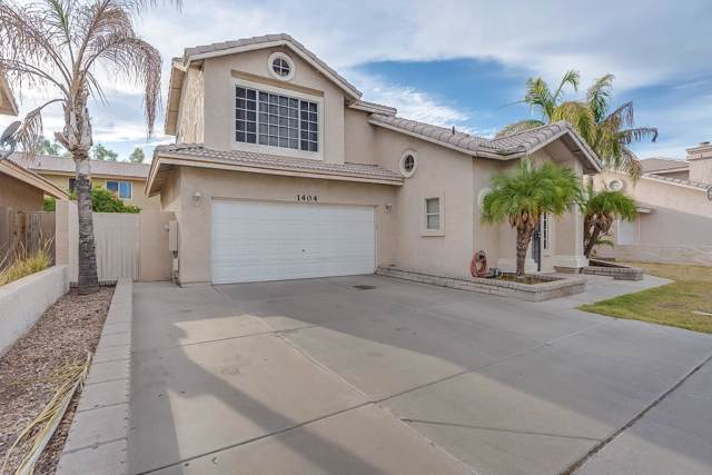 1404 E Countrywalk Lane, Chandler, AZ 85225 (MLS #5979793) :: The Property Partners at eXp Realty