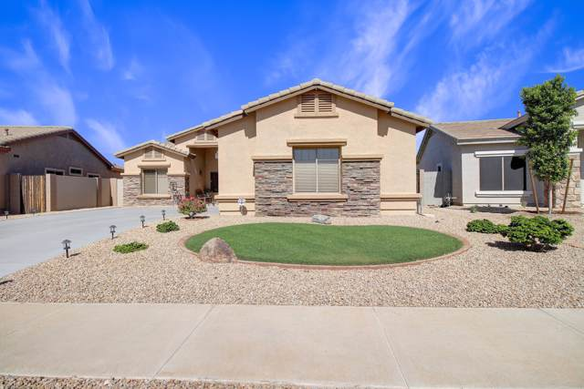 5206 W Chambers Street, Laveen, AZ 85339 (MLS #5980021) :: Occasio Realty