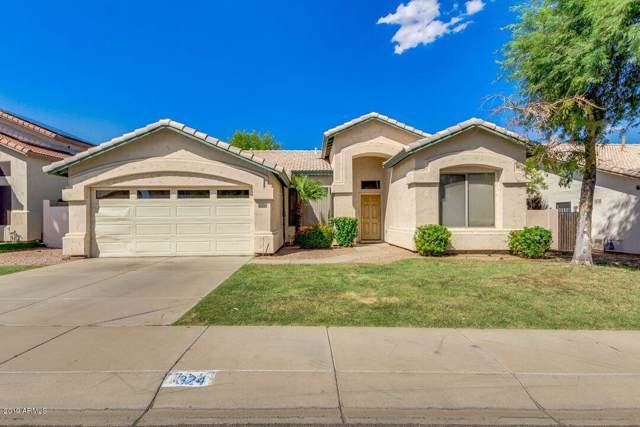 324 W Helena Drive, Phoenix, AZ 85023 (MLS #5980208) :: The Daniel Montez Real Estate Group