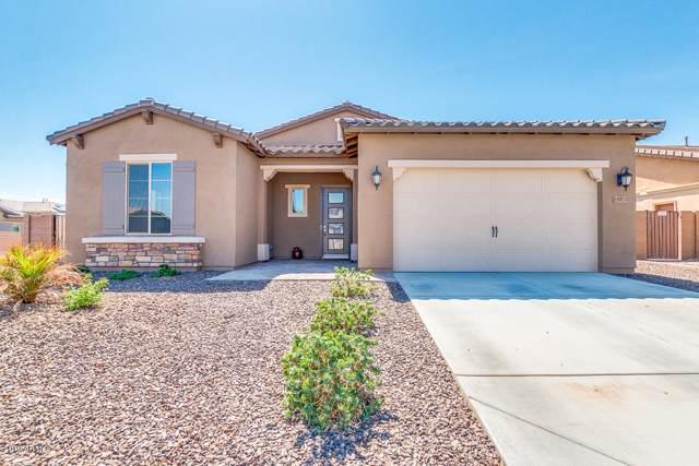 15975 W Sierra Street, Surprise, AZ 85379 (MLS #5980370) :: Santizo Realty Group