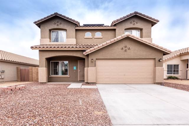 15333 W Evans Drive, Surprise, AZ 85379 (MLS #5980584) :: Nate Martinez Team