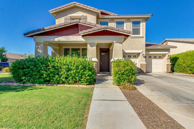 13134 N 153RD Drive, Surprise, AZ 85379 (MLS #5980926) :: Riddle Realty Group - Keller Williams Arizona Realty