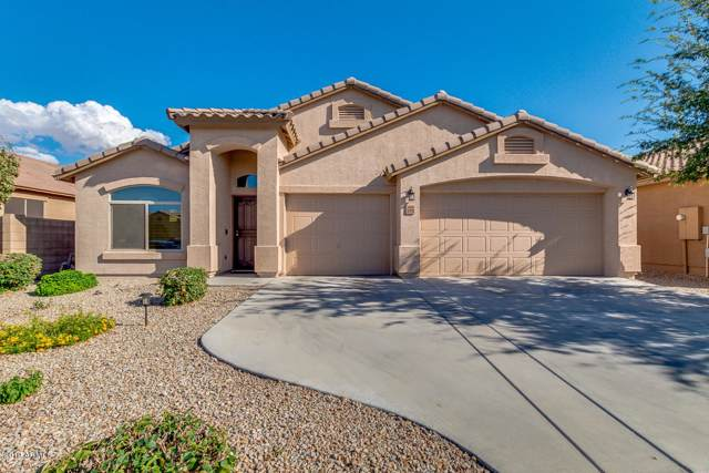 37175 W Giallo Lane, Maricopa, AZ 85138 (MLS #5980945) :: Riddle Realty Group - Keller Williams Arizona Realty