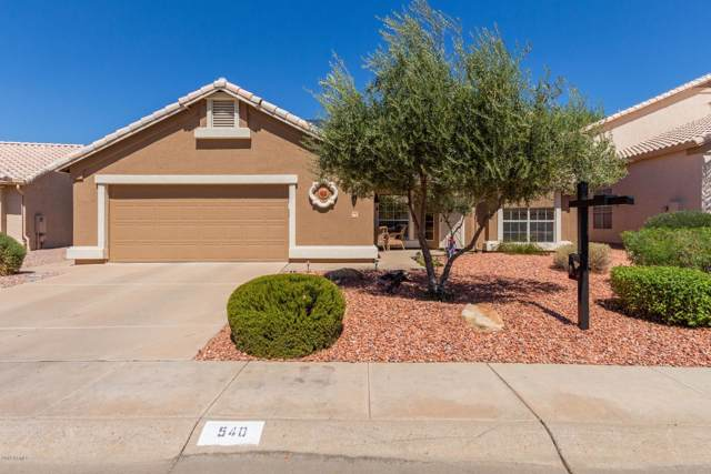 540 W Candlewood Lane, Gilbert, AZ 85233 (MLS #5980964) :: The Property Partners at eXp Realty
