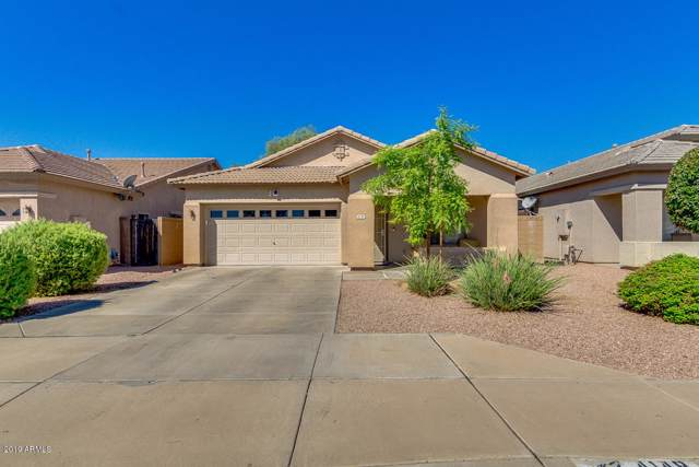 4148 N Dania Court, Litchfield Park, AZ 85340 (MLS #5980983) :: The Property Partners at eXp Realty