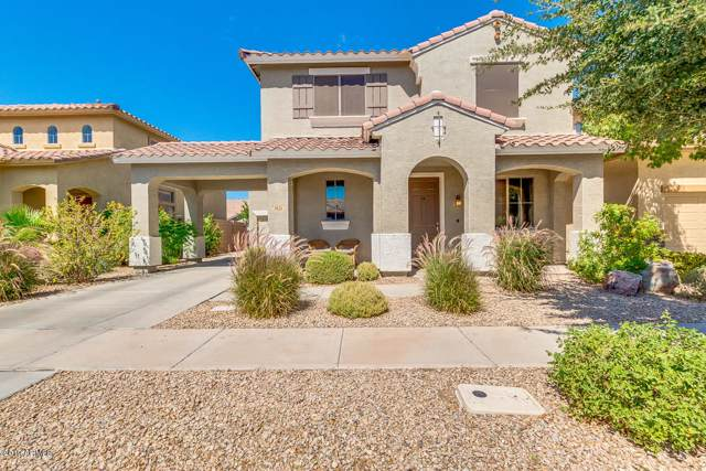 3824 E Phelps Street, Gilbert, AZ 85295 (MLS #5981111) :: Santizo Realty Group