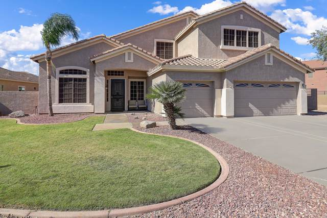 7330 W Tether Trail, Peoria, AZ 85383 (MLS #5981176) :: The Bill and Cindy Flowers Team