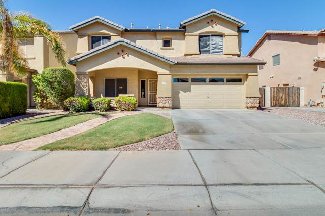 14208 W Fairmount Avenue, Goodyear, AZ 85395 (MLS #5981264) :: The Laughton Team
