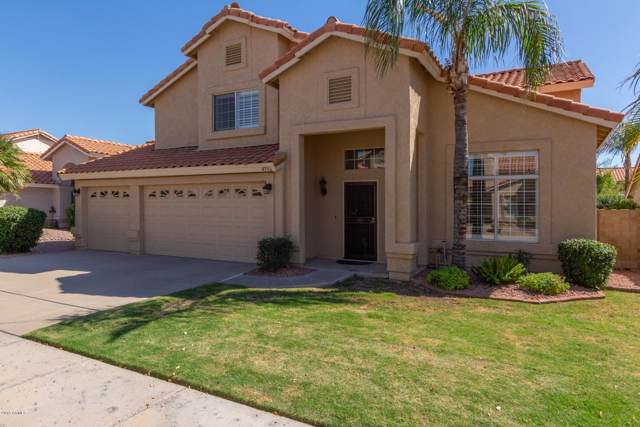 4751 E Villa Maria Drive, Phoenix, AZ 85032 (MLS #5981459) :: Lux Home Group at  Keller Williams Realty Phoenix