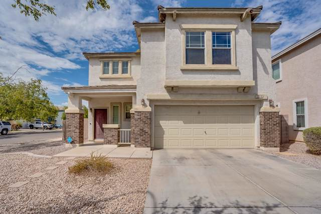 1214 S 121ST Drive, Avondale, AZ 85323 (MLS #5981615) :: The Laughton Team