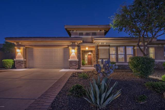30455 N 126TH Drive, Peoria, AZ 85383 (MLS #5981646) :: CC & Co. Real Estate Team