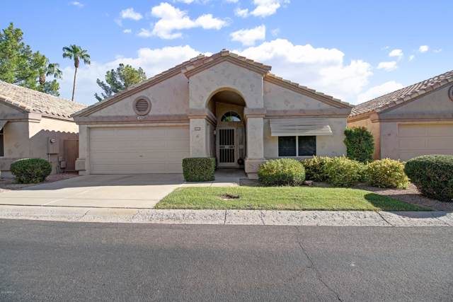 14586 W Moccasin Trail, Surprise, AZ 85374 (MLS #5981783) :: Keller Williams Realty Phoenix