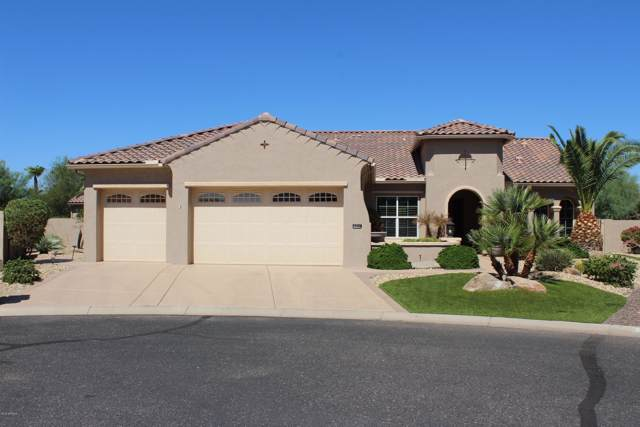 16488 W Wilshire Drive, Goodyear, AZ 85395 (MLS #5981834) :: The AZ Performance Realty Team